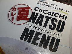 2739604154_8f7ab338fd_m_menu-de-restaurant